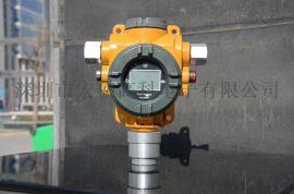 固定式CO一氧化碳气体探测器原理