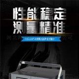青島攜帶型超聲波流量計廠家;參數