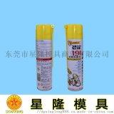 透明快幹油性防鏽劑供應商淺析防鏽粉與防鏽劑區別