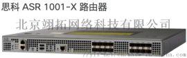 思科企业级路由器 ASR1001-X