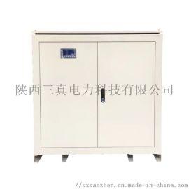 30kva隔离变压器 380V变380V干式变压器