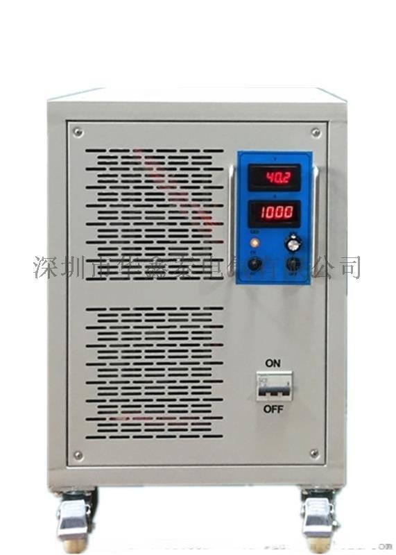 800V500A直流穩壓電源