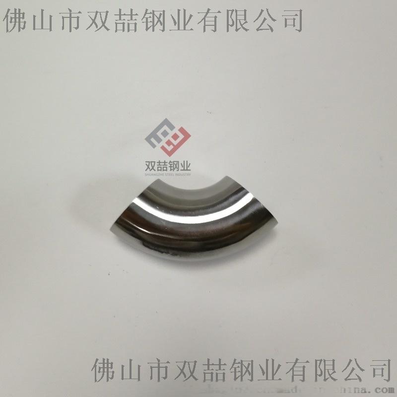 雙喆不鏽鋼彎頭,衛生級不鏽鋼,DN20拋光彎頭