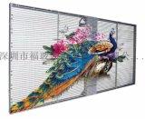 商业购物中心商业广告传媒应用通透率高LED透明屏