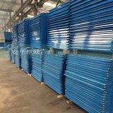 外牆安全防護板 建築安全爬架網 建築高層爬架網