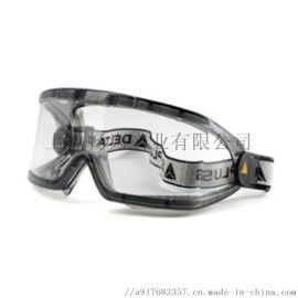 代尔塔101104透明护目镜 防化防紫外线防尘眼镜