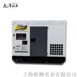移动式20KW柴油发电机规格