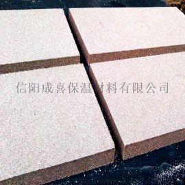 珠光砂玻化微珠无机轻集料防火保温板系统施工