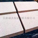 珠光砂玻化微珠無機輕集料防火保溫板系統施工