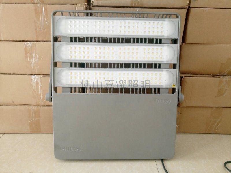 飛利浦LED泛光燈500W替換1000W金滷燈