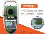 西安哪余有賣電子經緯儀18729055856