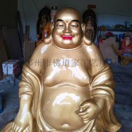 大型神像佛像 弥勒佛欢喜佛 彩绘贴金