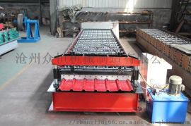 840压瓦机 840彩钢板压瓦机 多型号 可定制