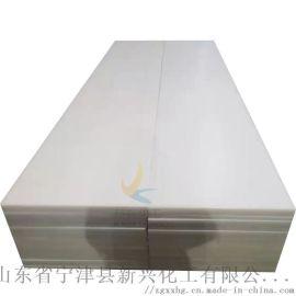 厂家  HDPE板聚乙烯HDPE板性能参数