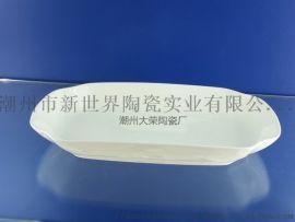 供应 库存 餐具 现货 陶瓷 鱼盘 便宜处理