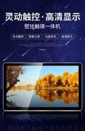 內蒙古廠家直銷49寸壁掛網路版海報廣告機
