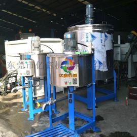 电加热液体搅拌机 变频液体搅拌桶 混合搅拌机