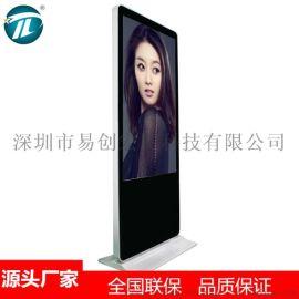 65寸立式廣告機安卓單機版LED顯示觸摸一體機