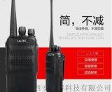 渭南工程对讲机咨询13991912285