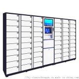 24门IC卡智能文件交换柜 联网智能**流转柜厂家