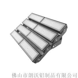 厂家直销新款 400w模组隧道灯外壳 投光灯外壳
