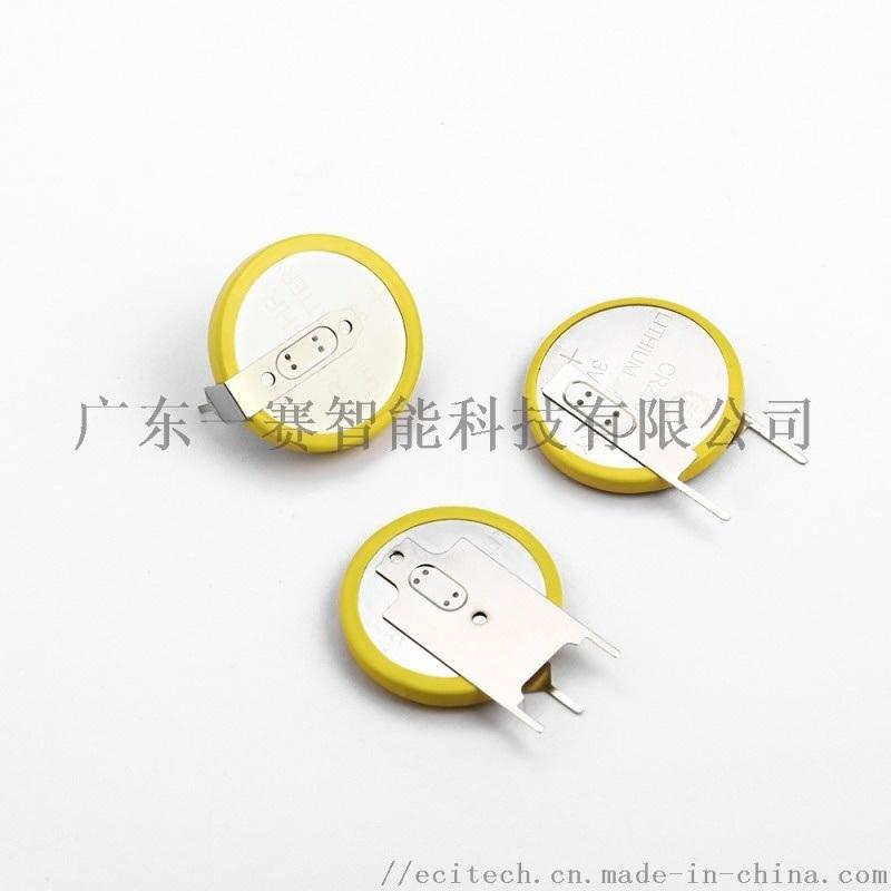 CR2032纽扣电池厂家直销
