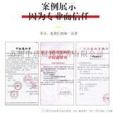 常熟标书制作 昆山标书代写公司 吴江标书代做
