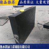 自銷盆式橡膠支座 抗震盆式橋樑支座產品多樣來圖定制