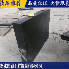 自销盆式橡胶支座 抗震盆式桥梁支座产品多样来图定制