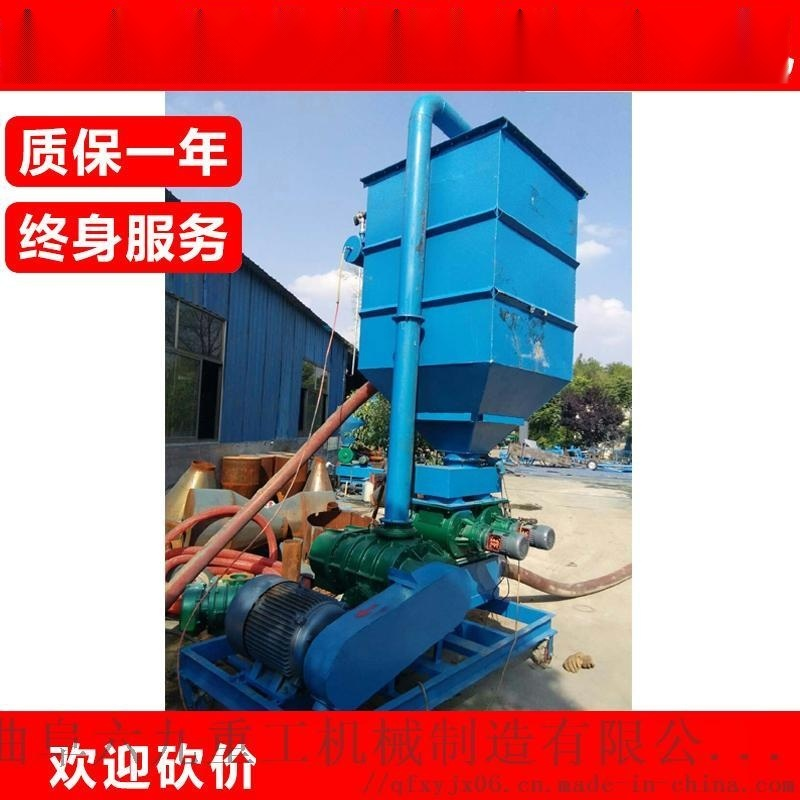 移动式抽粮机 电动粉煤灰吸粮机 六九重工 高效环保
