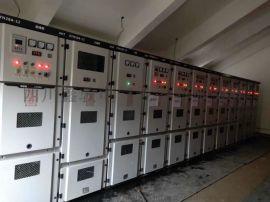 成都中置柜、开闭所、SF6充气柜、环网柜生产厂家