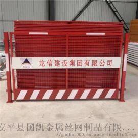 基坑护栏围挡 隔离基坑护栏 施工临时基坑护栏