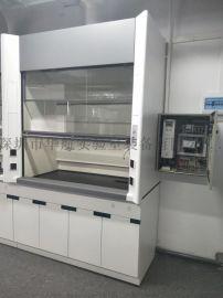 全钢材质PP聚丙烯通风柜 自动补风型实验室通风橱 落地式柜式排风罩