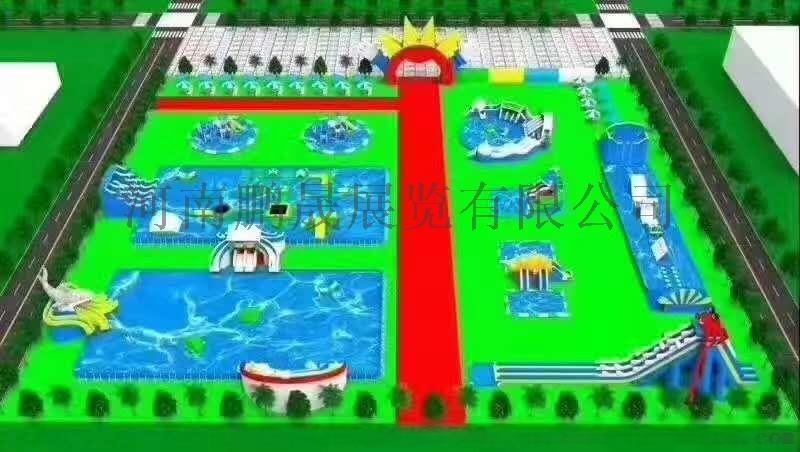 梧州水上設備展覽展會出租