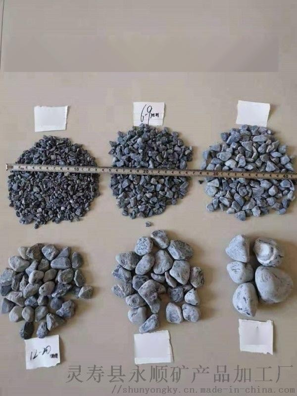 河北黑色洗米石   永顺黑色石子厂家