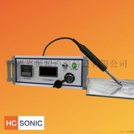 超声波电烙铁设备,超声波电烙铁