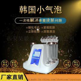 韩国超微脸部清洁 吸黑头注氧补水美容院仪器 皮肤清洁小气泡美容仪
