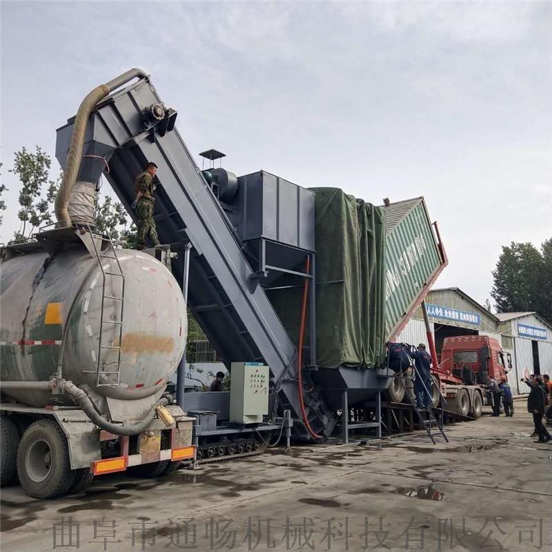 浙江碼頭集裝箱卸灰機 散料倒車中轉設備 水泥拆箱機