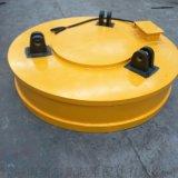 MW5起重電磁吸盤 吊運廢鋼電磁吸盤  電磁吸鐵器