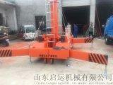 貴陽20米套缸舉升設備登高作業平臺銷售升降機廠家