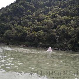 塑料浮箱浮体河道阻风浪塑料壳 浮标