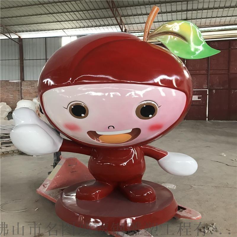 供应福建果园卡通李子雕塑、玻璃钢卡通水果雕塑模型