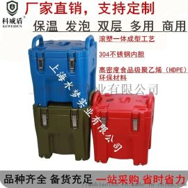 滚塑保温保鲜冷藏汤桶食品米饭汤水饮料储藏桶