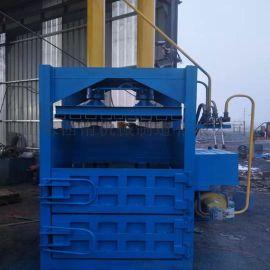 PET包装瓶立式液压打捆机 多功能50吨液压打捆机