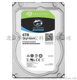希捷企业级6T硬盘 ST6000NM021A