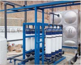华力特工业污水处理一体机