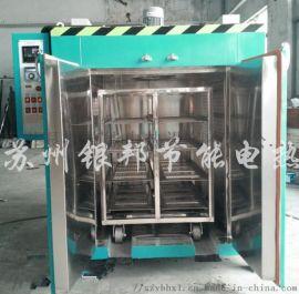 金属件热处理烘箱 五金电镀件烘箱 电加热除氢炉