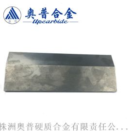 钨钢单刃斜口切刀 钨钢直条切刀 钨