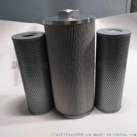 润滑系统过滤器滤芯LXKF-32A*30D