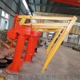 PJ080型平衡吊 起重平衡吊樑  折臂吊
